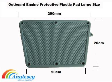 outboard engine protective plastic pad