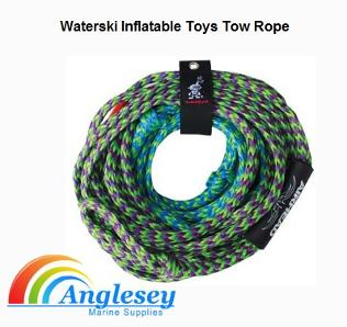 Inflatable Water-Ski Toy Tow Rope
