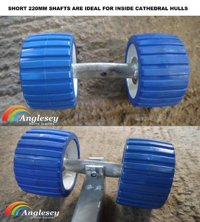 300mm Solid Blue pad //buffer for boat trailers