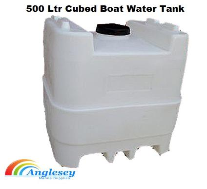boat water tank cubed 500 ltrs