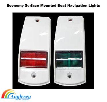 Economy Boat Navigation Lights