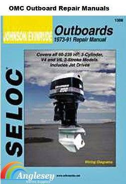 omc outboard engine repair manual