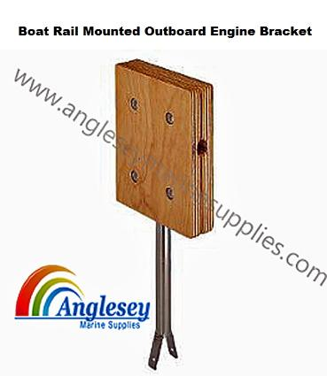 outboard engine bracket boat rail mounted