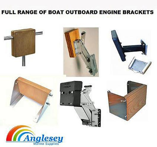 outboard engine bracket motor