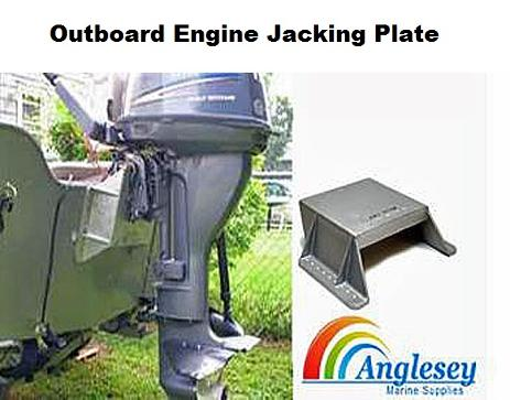 outboard engine jack plate jacking