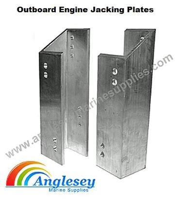 outboard engine jacking plates