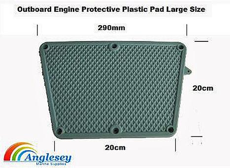 outboard engine protective transom pad large