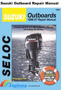 suzuki outboard engine repair manuak